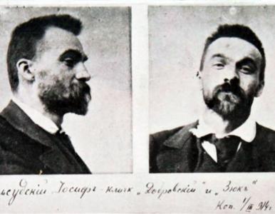 Piłsudski i trzech przyszłych polskich premierów obrabowali rosyjski...