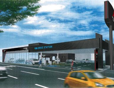 Mitsubishi buduje salon samochodowy, który będzie samowystarczalny. W...